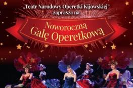 Wrocław Wydarzenie Koncert Koncert Noworoczny Teatru Narodowego we Wrocławiu